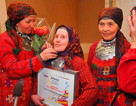 Бурановские бабушки песня с днем рождения